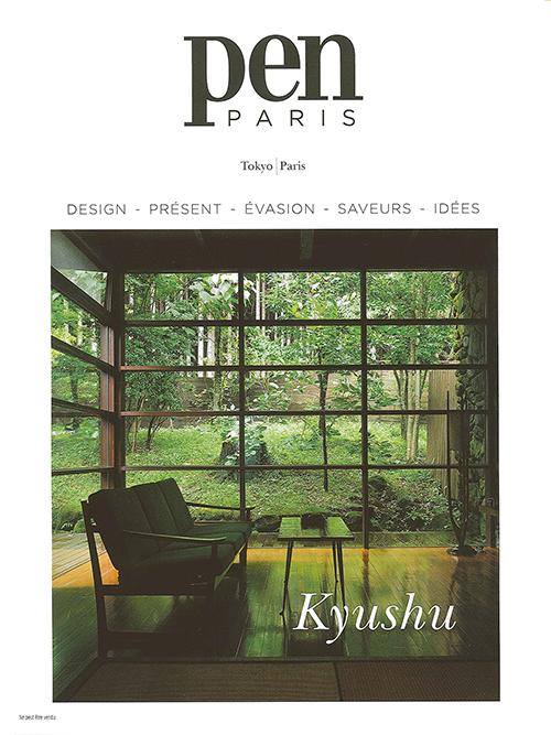 「Pen PARIS」創刊号掲載_a0329764_11162874.jpg
