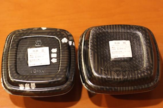 吉野家の牛丼 並盛りと特盛り_e0170272_843477.jpg