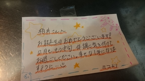 「静岡モンマスティー」_a0075684_17563875.jpg