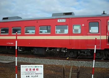 「赤電」国鉄711系交流電車_f0078286_1112289.jpg