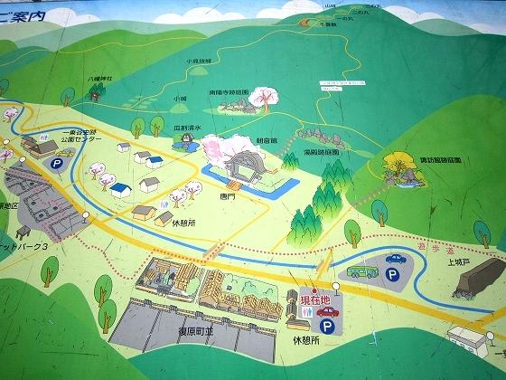 一乗谷遺跡を見学します。_d0027290_1023155.jpg