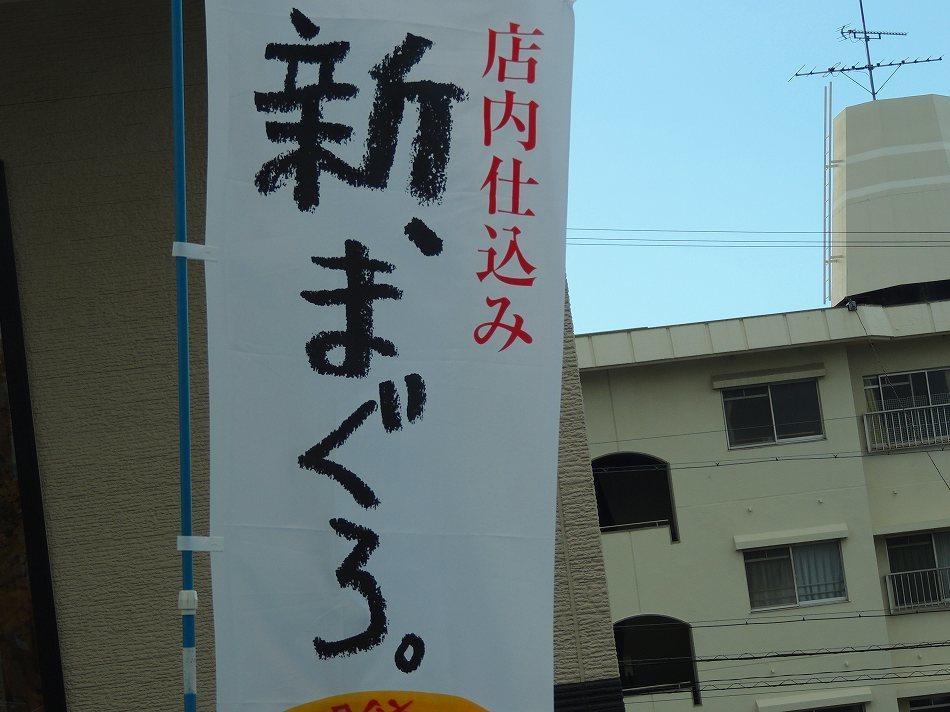 旗。_c0265095_21304358.jpg