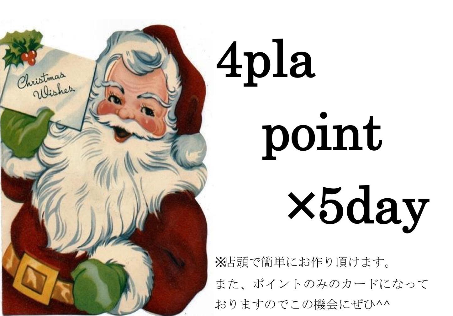 a0220798_16584877.jpg