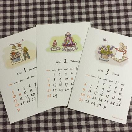 カレンダー_b0118498_22333082.jpg