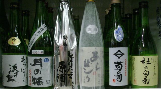 旬の日本酒、更に3種類入荷です!_f0055803_14571377.jpg