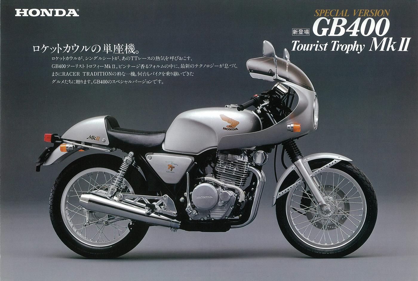 現状渡し 格安 GB400TT Mk2_a0139912_1135461.jpg