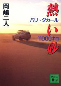 f0036820_11581716.jpg