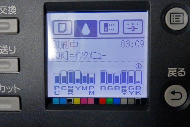f0174521_21492626.jpg