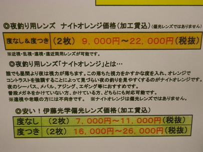 b0112322_176055.jpg