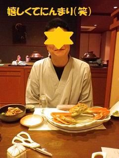 b0102728_1256157.jpg