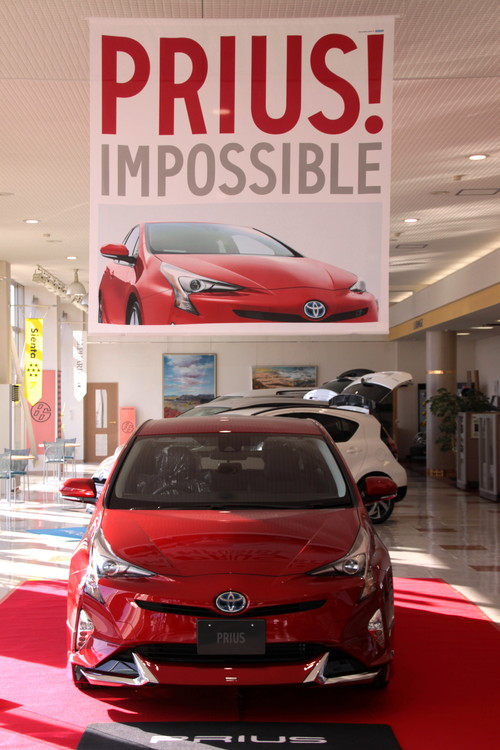 PRIUS!IMPOSSIBLE 12月15日_f0113639_12262538.jpg