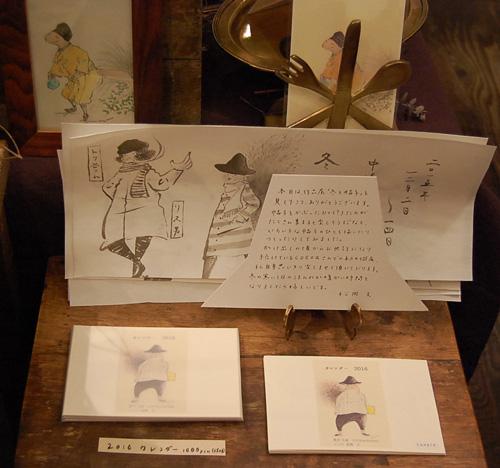 松岡文個展「冬と帽子」ありがとうございました!_a0043747_1654466.jpg