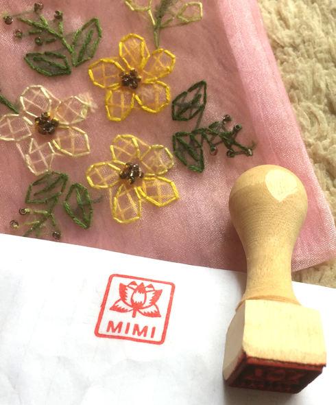 ホーチミン旅行 その9 ベトナムの可愛いハンコに感激♪_f0054260_16434744.jpg