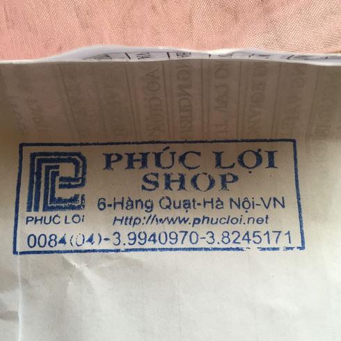 ホーチミン旅行 その9 ベトナムの可愛いハンコに感激♪_f0054260_16443847.jpg