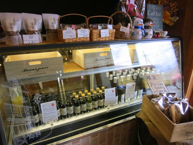 軽井沢焙煎所 Cafe\'Sucre\'  innocent coffee*NEW OPEN!_f0236260_19202672.jpg