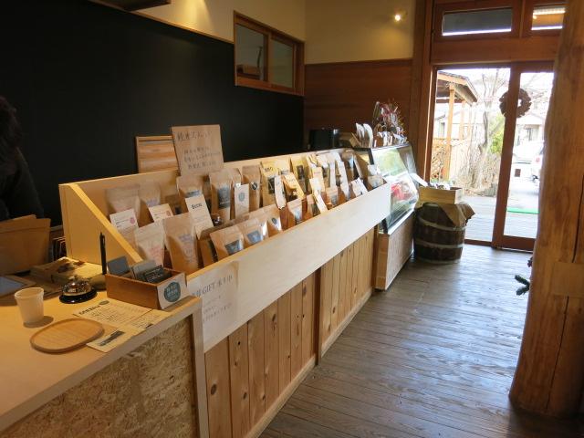 軽井沢焙煎所 Cafe\'Sucre\'  innocent coffee*NEW OPEN!_f0236260_19314837.jpg