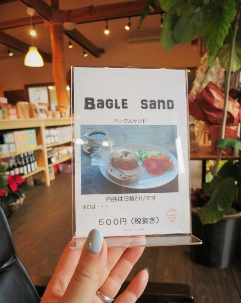 軽井沢焙煎所 Cafe\'Sucre\'  innocent coffee*NEW OPEN!_f0236260_19375240.jpg