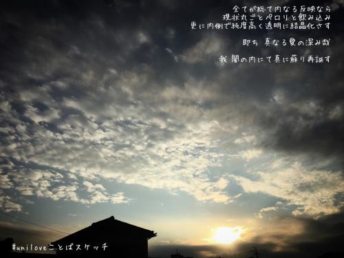 f0223361_19514138.jpg