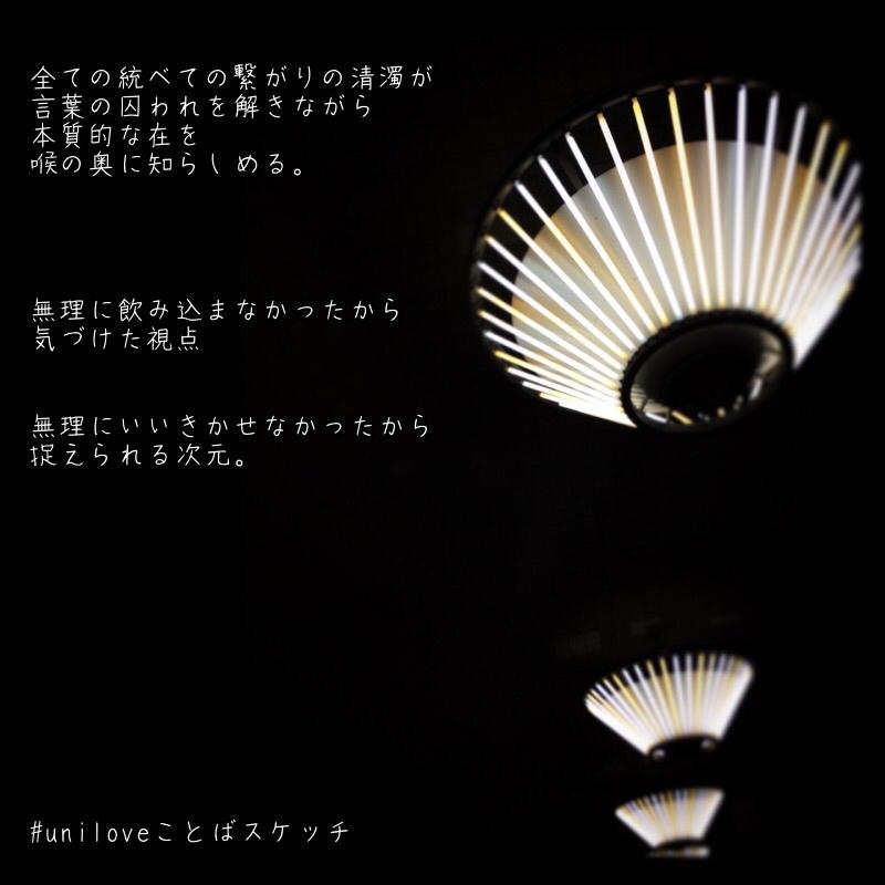 f0223361_20012433.jpg