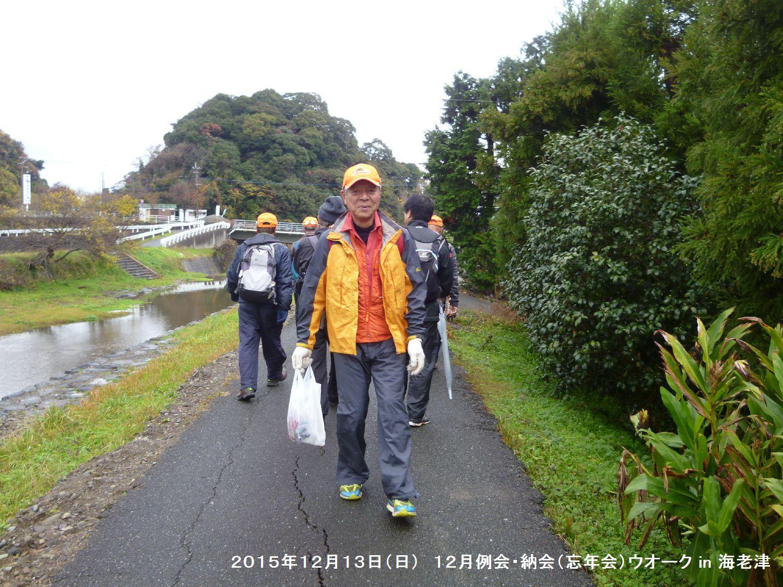 12月例会 納会(忘年会)ウオーク in 海老津_b0220064_1644419.jpg