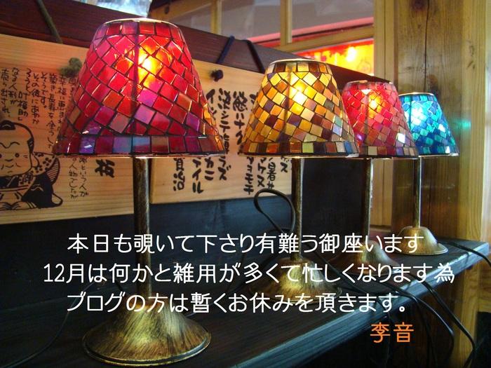 c0166666_05183.jpg