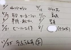 b0140270_84775.jpg