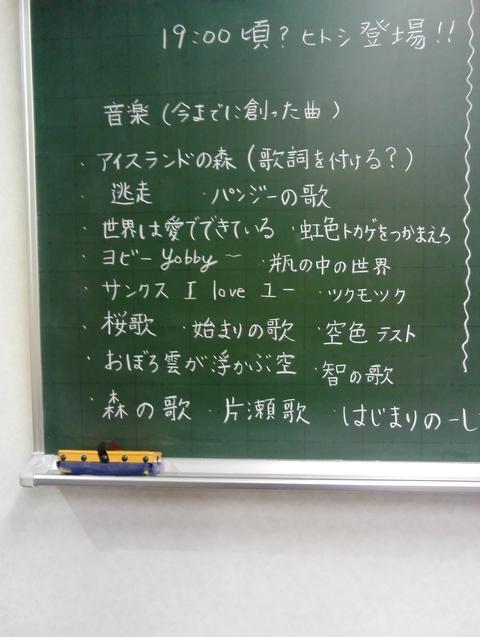 b0042190_14322436.jpg