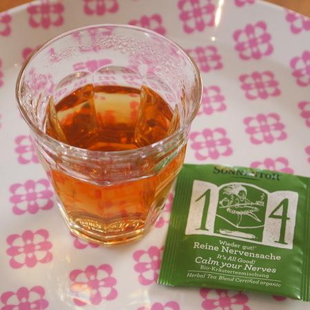 アドベントのお茶③_a0292194_1614238.jpg