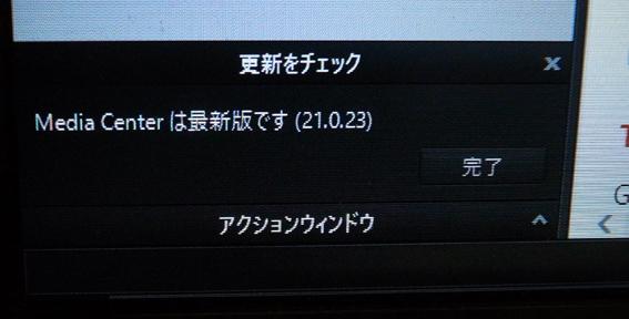 b0284495_17254954.jpg