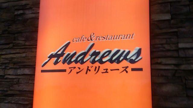 cafe & restaurant  Andrews_e0115904_16303507.jpg