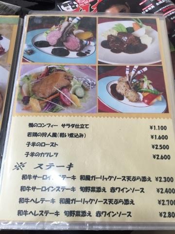 cafe & restaurant  Andrews_e0115904_16515846.jpg