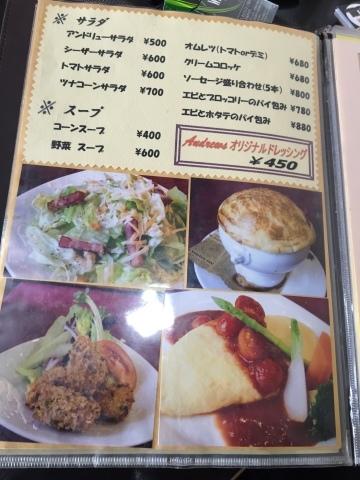 cafe & restaurant  Andrews_e0115904_16520824.jpg