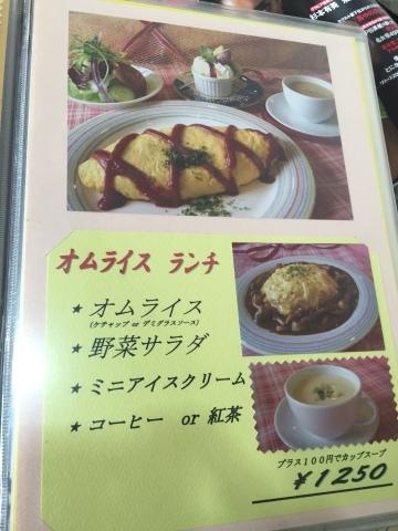 cafe & restaurant  Andrews_e0115904_16522153.jpg