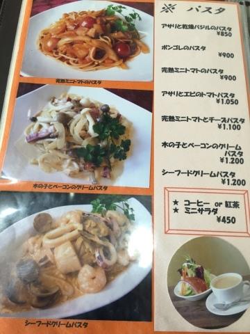 cafe & restaurant  Andrews_e0115904_16535006.jpg