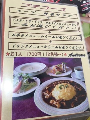 cafe & restaurant  Andrews_e0115904_16540541.jpg