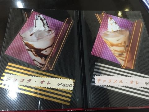 cafe & restaurant  Andrews_e0115904_17483165.jpg