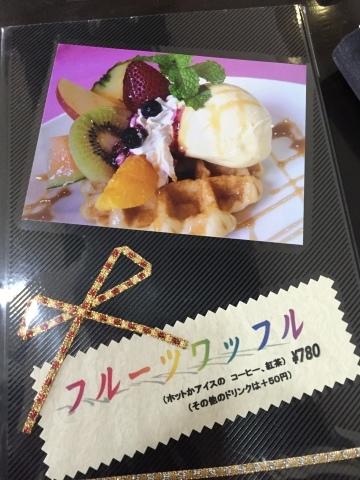 cafe & restaurant  Andrews_e0115904_17490940.jpg