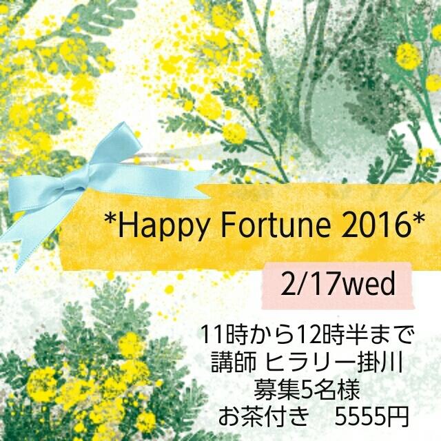 f0113108_17090991.jpg