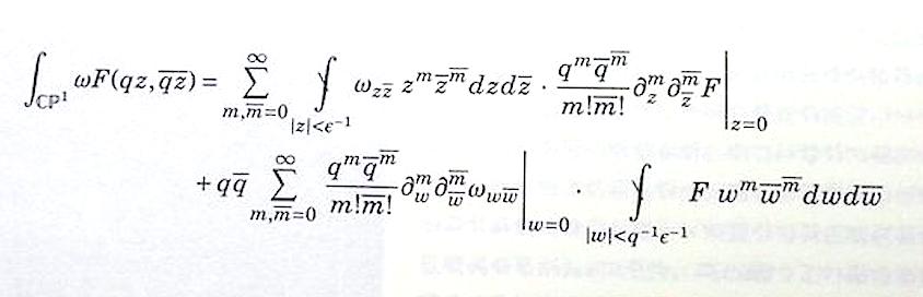 フレンケルさんあんたもか?:現代数学大統一しても所詮は「数学⊂唯心論」に過ぎず!_e0171614_10433615.png