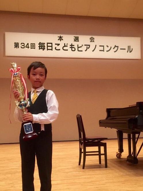 川口ピアノ教室から、毎日こどもピアノコンクール 本選大会金賞がでました!!_b0147323_7594416.jpg