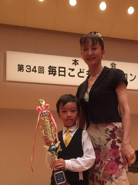 川口ピアノ教室から、毎日こどもピアノコンクール 本選大会金賞がでました!!_b0147323_825149.jpg