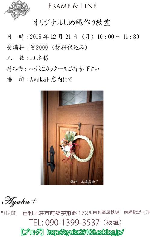 b0261827_1051217.jpg
