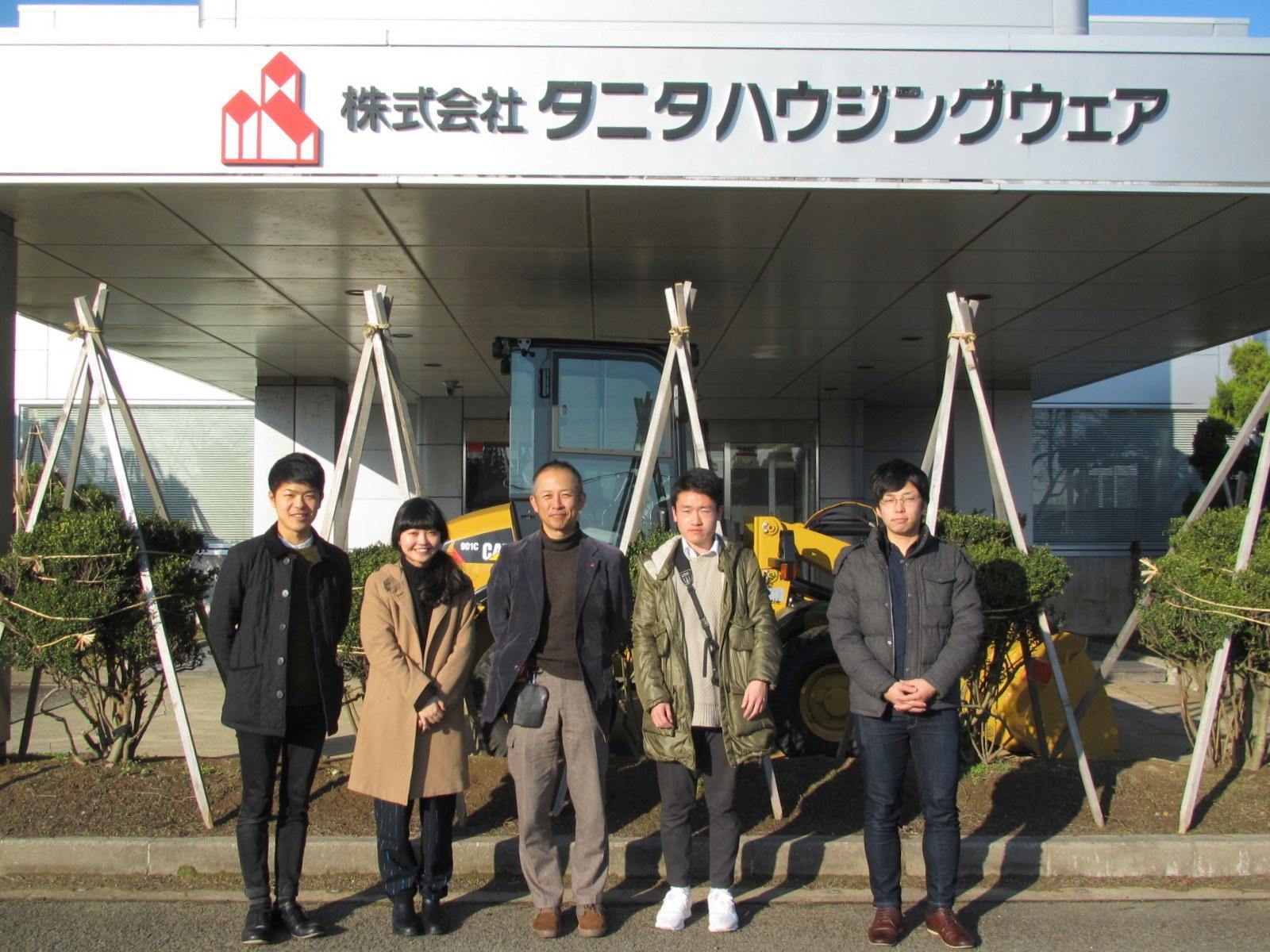 建材作家kinakoさんご一行が秋田工場に_d0004728_08292617.jpg