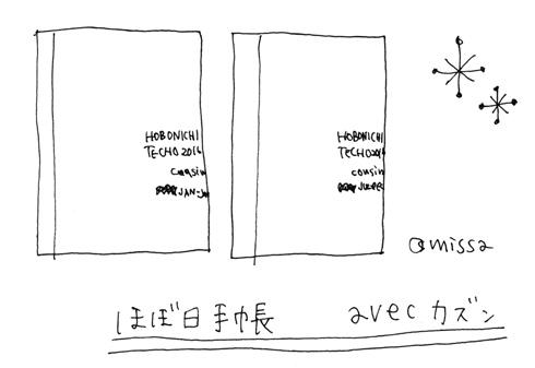 d0044143_17433092.jpg