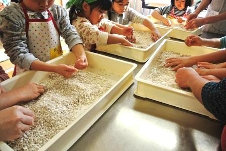 親子で楽しくお味噌作り講座を開催しました♪_d0298850_23580815.jpg