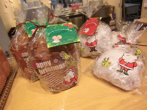 今週の野瀬自然農園の野菜、手作りケーキ、クリスマスのパン_c0172969_9384647.jpg