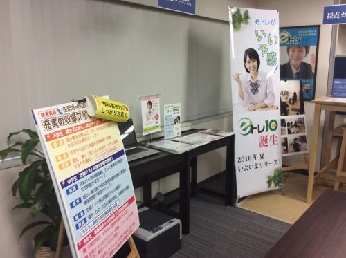 新宿eトレショールームでお待ちしております!_a0299375_10235780.jpg