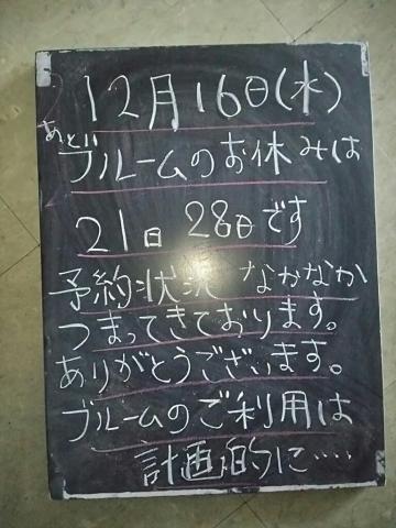 f0152875_08284497.jpg