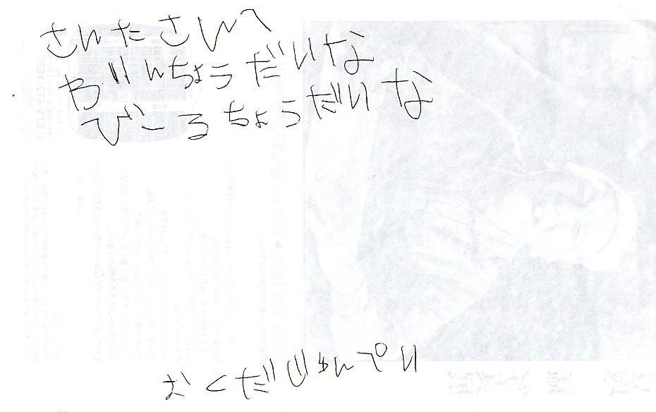 c0184882_15500580.jpg
