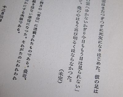 f0307792_22244692.jpg